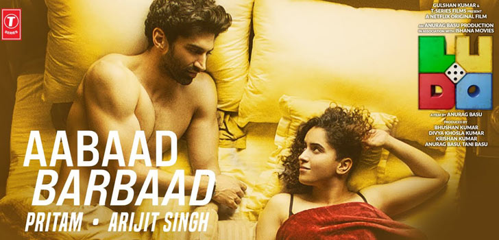 Aabaad Barbaad mp3 Song Free Download