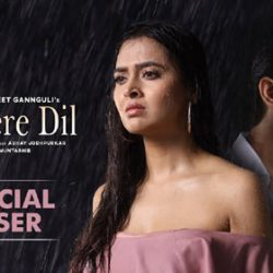 Ae Mere Dil mp3 song free download