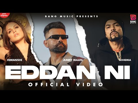 Eddan Ni mp3 Song Free