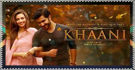 Khaani OST mp3 Song Free Download - Rahat Fateh Ali Khan