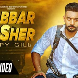 BABBAR SHER mp3 Song Free Download