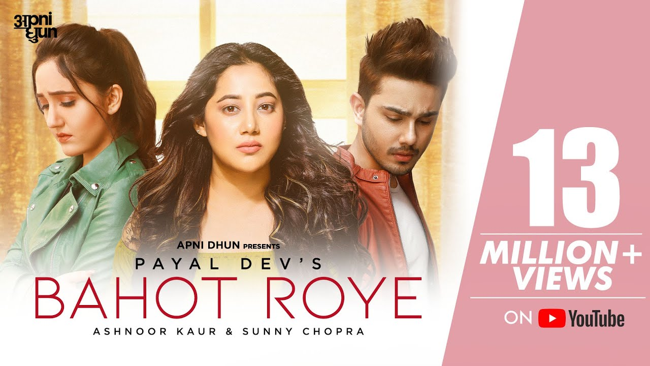 Bahot Roye mp3 Song Free Download