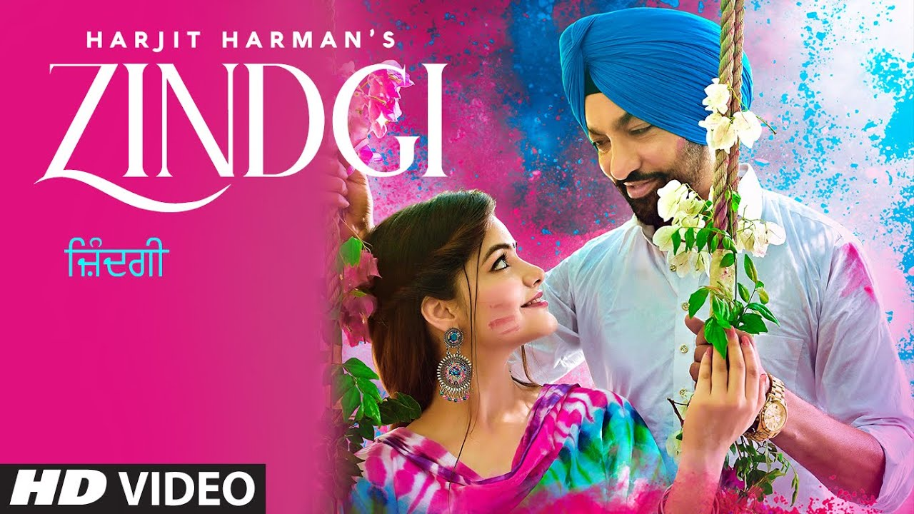 Chhoti Jehi Zindagi mp3 song
