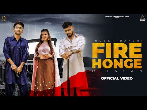 Fire honge ni aaj mp3 Song