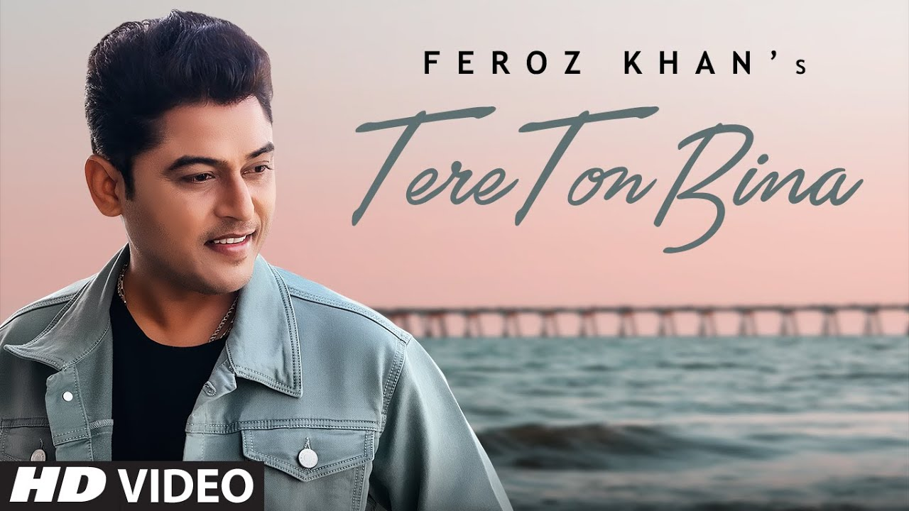 Tere Ton Bina mp3 song free download