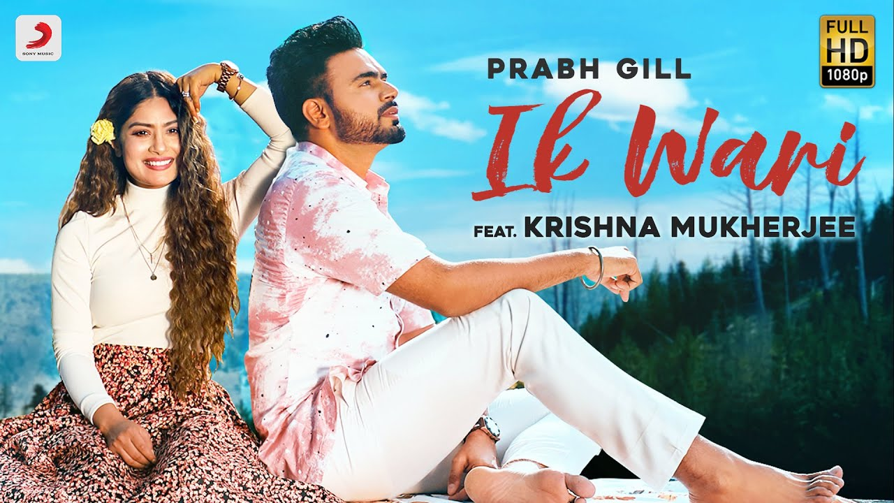 Main Ik Wari Fer mp3 Song Free Download - Prabh Gill