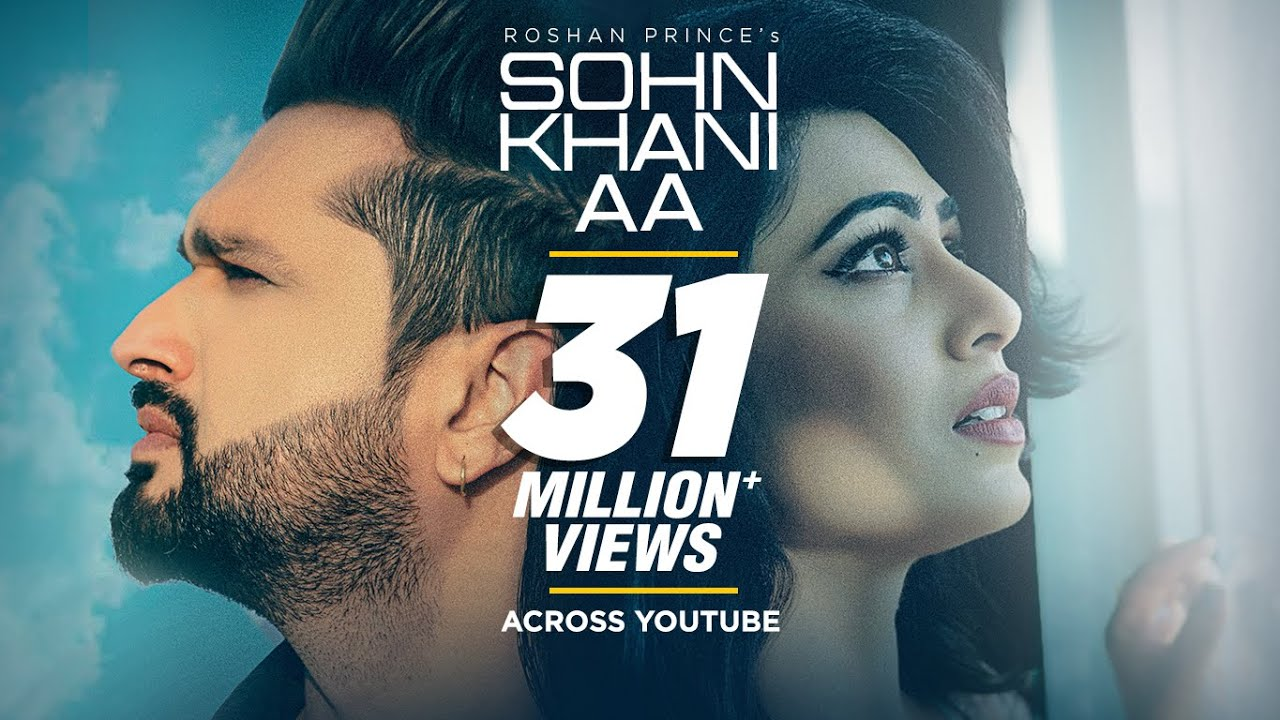 Sohn Khani Aa mp3 Song