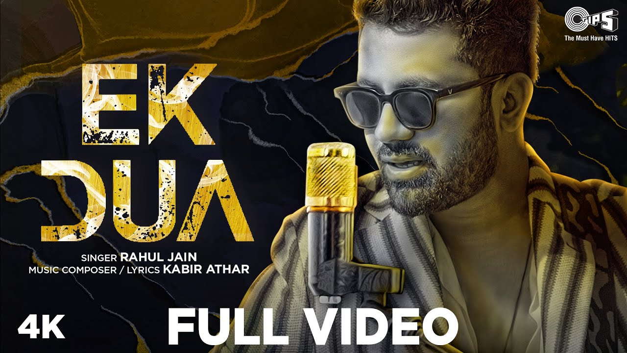 EK DUA mp3 song download,
