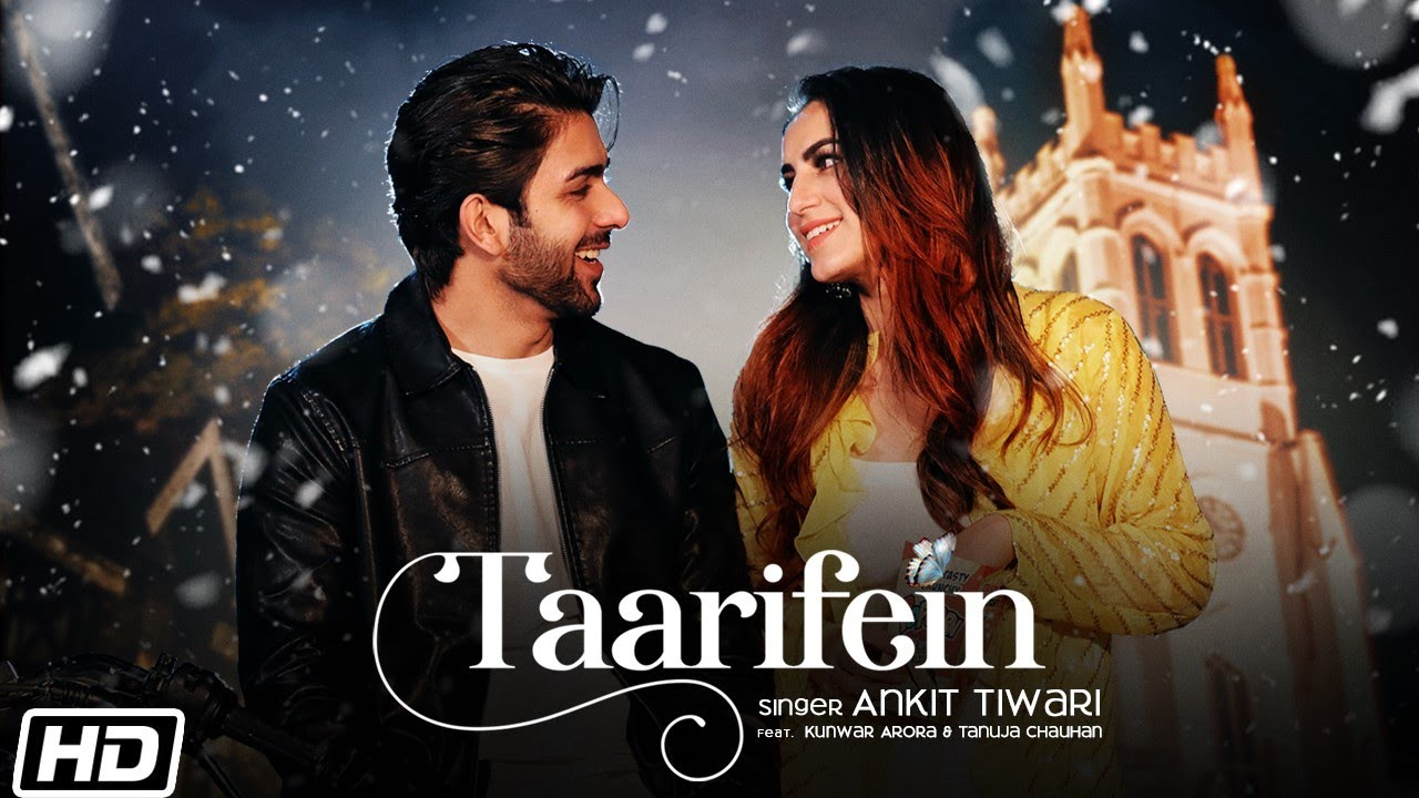 Taarifein Teri Karda mp3 song