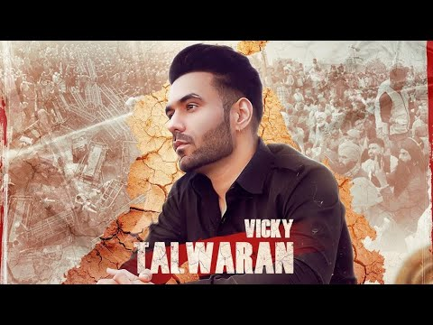 Talwaran mp3 song free download
