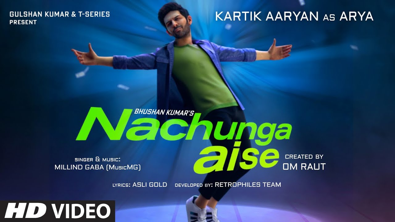 Nachunga Aise MP3 Song