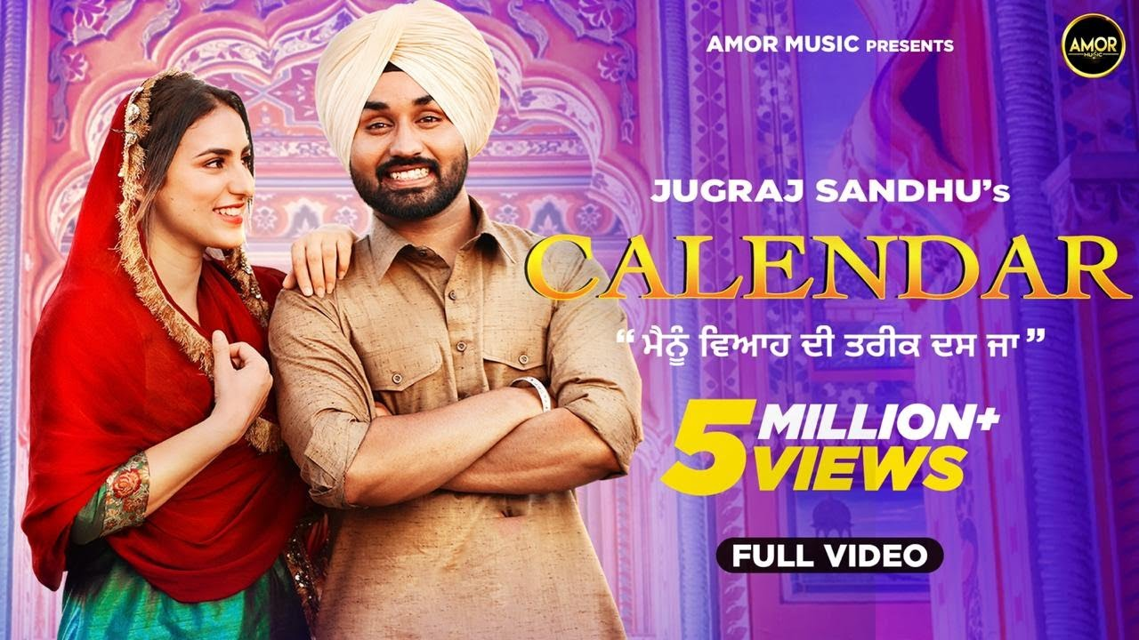 CALENDAR mp3 song download