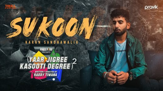 Sukoon mp3 Song