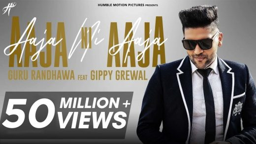 Aaja Ni Aaja mp3 Song