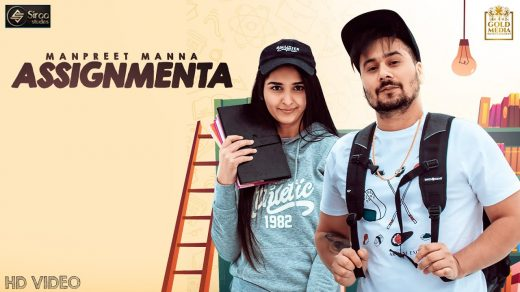Assignmenta mp3 Song