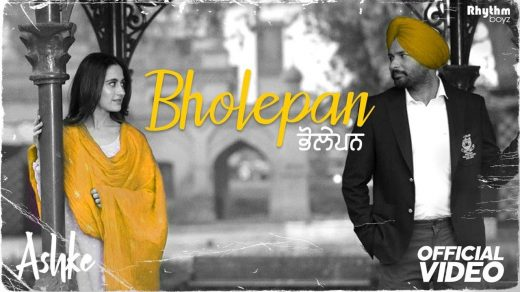 Bholepan mp3 Song