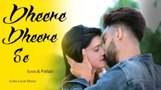 Dheere Dheere Se Meri Zindagi mp3 Song