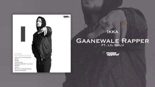 Gaanewale Rapper mp3 Song