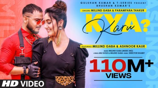 Kya Karu mp3 Song