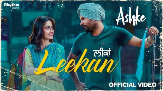 Leekan mp3 Song