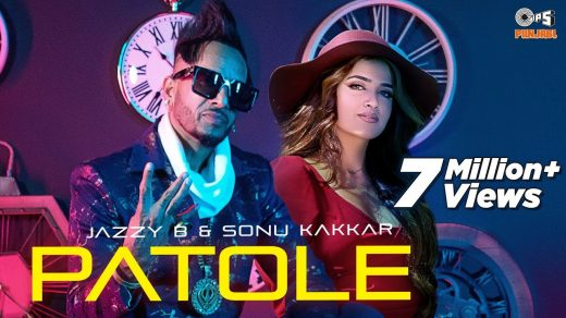 PATOLE mp3 Song