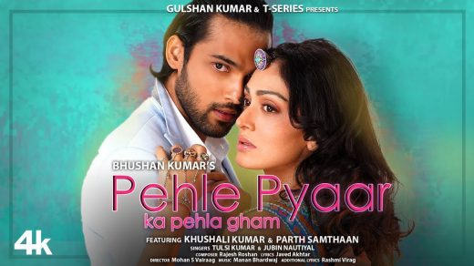 Pehle Pyaar Ka Pehla Gham MP3 Song song,