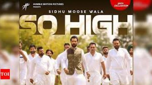 So High mp3 Song