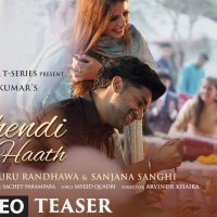 Mehendi Wale Haath mp3 Song