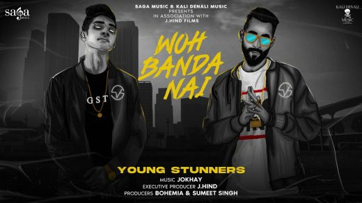 Woh Banda Nai mp3 Song