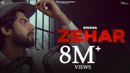 ZEHAR mp3 Song