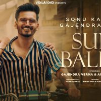 Sun Baliye mp3 Song