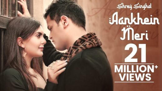 Aankhein Meri mp3 Song