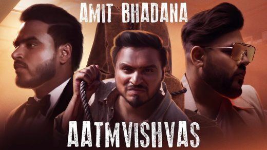 Aatmvishvas mp3 Song
