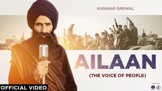 Ailaan mp3 Song