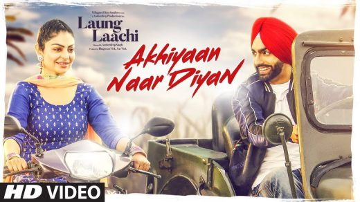 Akhiyaan Naar Diyan mp3 Song