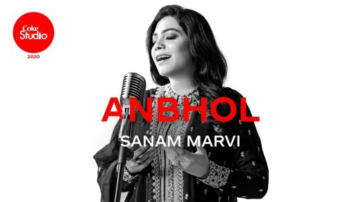 Anbhol mp3 Song