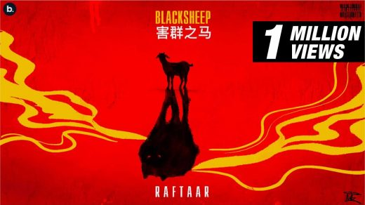 BLACK SHEEP mp3 Song