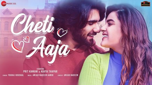 Cheti Aaja mp3 Song