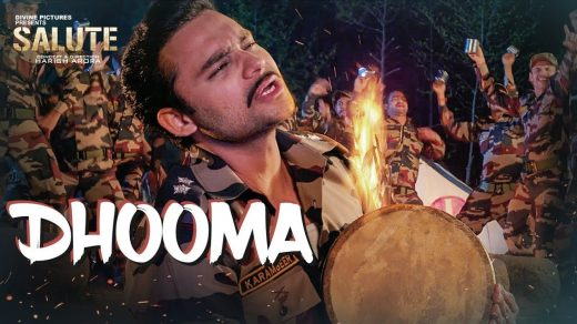 Dhooma mp3 Song