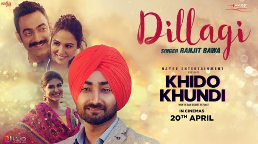 Dillagi mp3 Song