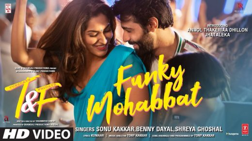 Funky Mohabbat mp3 Song