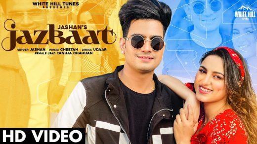Jazbaat mp3 Song