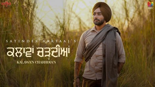 Kalawan Charhdian mp3 Song