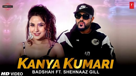 Kanya Kumari mp3 Song