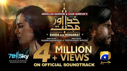 Khuda Aur Mohabbat OST mp3 Song