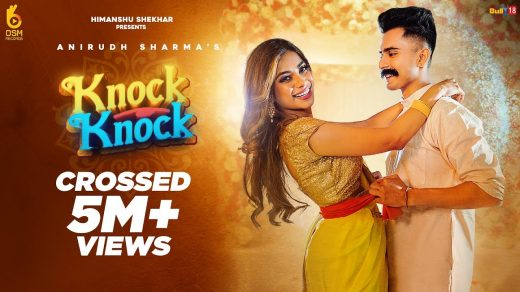 Knock Knock mp3 Song