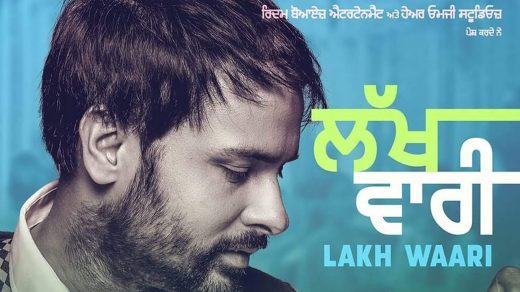 Lakh Vaari mp3 Song