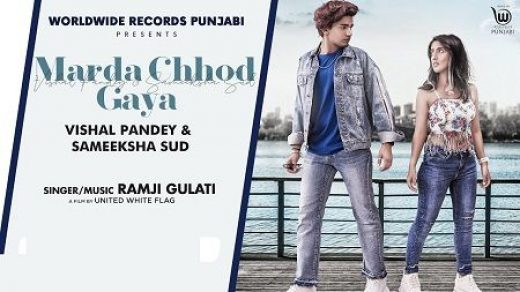 MARDA CHHOD GAYA mp3 Song