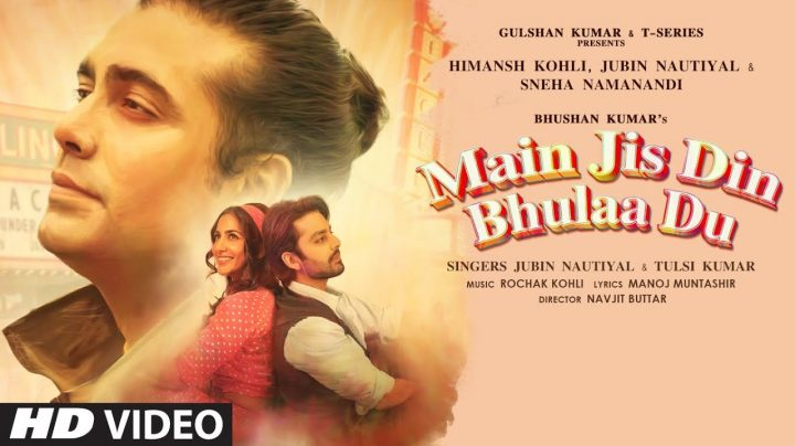 Main Jis Din Bhulaa Du mp3 Song
