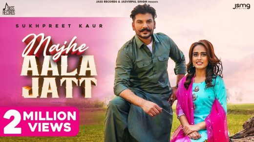 Majhe Aala Jatt mp3 Song